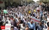 باشگاه خبرنگاران -تظاهرات مردم یزد علیه تصمیم رئیس جمهور آمریکا