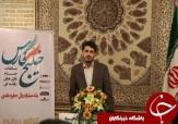 باشگاه خبرنگاران -آغاز مرحله نهایی بازیهای رایانهای جام خلیج فارس در قزوین