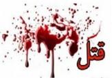 باشگاه خبرنگاران -دستگیری قاتل فراری چوپان و دامدار