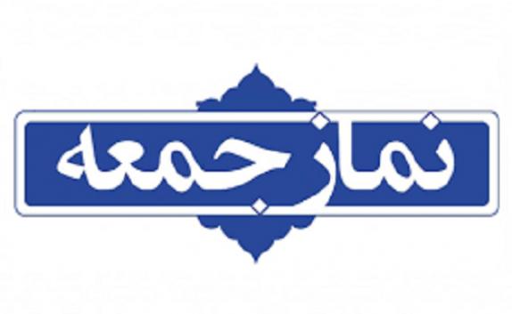 باشگاه خبرنگاران -توطئه جدید علیه قدس شریف