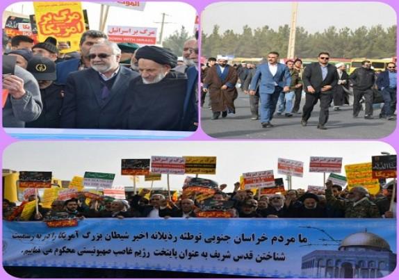 باشگاه خبرنگاران -راهپیمایی ضد صهیونیستی نمازگزاران در خراسان جنوبی