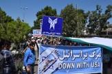 باشگاه خبرنگاران -موج تجمعهای دانشگاهی در حمایت از قدس شریف