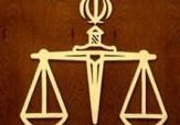 باشگاه خبرنگاران -عوامل آتش زدن درب یکی از مساجد در مشهد دستگیر شدند