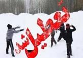 باشگاه خبرنگاران -به علت برودت هوا فردا مدارس استان اردبیل تعطیل شد