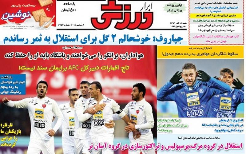 قهرمان نیم فصل، سلطان رکوردها/منصوریان در حوالی سپاهان/