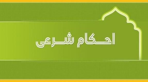 باشگاه خبرنگاران -مخارج حروف در قرآن برای خواندن صحيح قرآن و نماز چگونه است؟