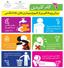 باشگاه خبرنگاران - شش گام کلیدی برای پیشگیری از بیماریهای تنفسی