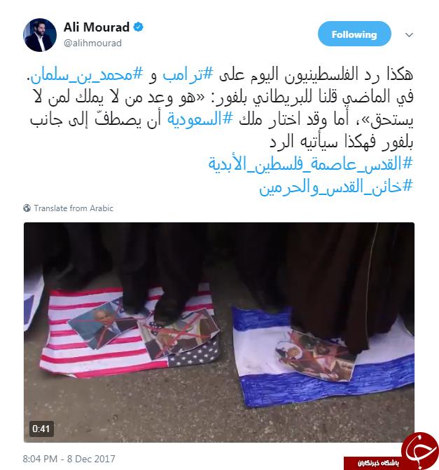 داغ شدن هشتگ «خائن القدس و الحرمین» در شبکه های اجتماعی