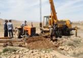 باشگاه خبرنگاران -شناسایی 563 حلقه چاه غیرمجاز در خراسان جنوبی