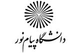 باشگاه خبرنگاران -دانشگاه پیام نور لردگان به مرکز ارتقا مییابد