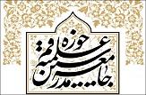 باشگاه خبرنگاران -تکلیف شرعی و انسانی جهان اسلام حمایت از آرمان فلسطین ومجاهدت در آزادی قدس شریف است