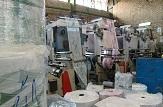 باشگاه خبرنگاران - صادرات ۸۰ درصدی مصنوعات پلاستیکی