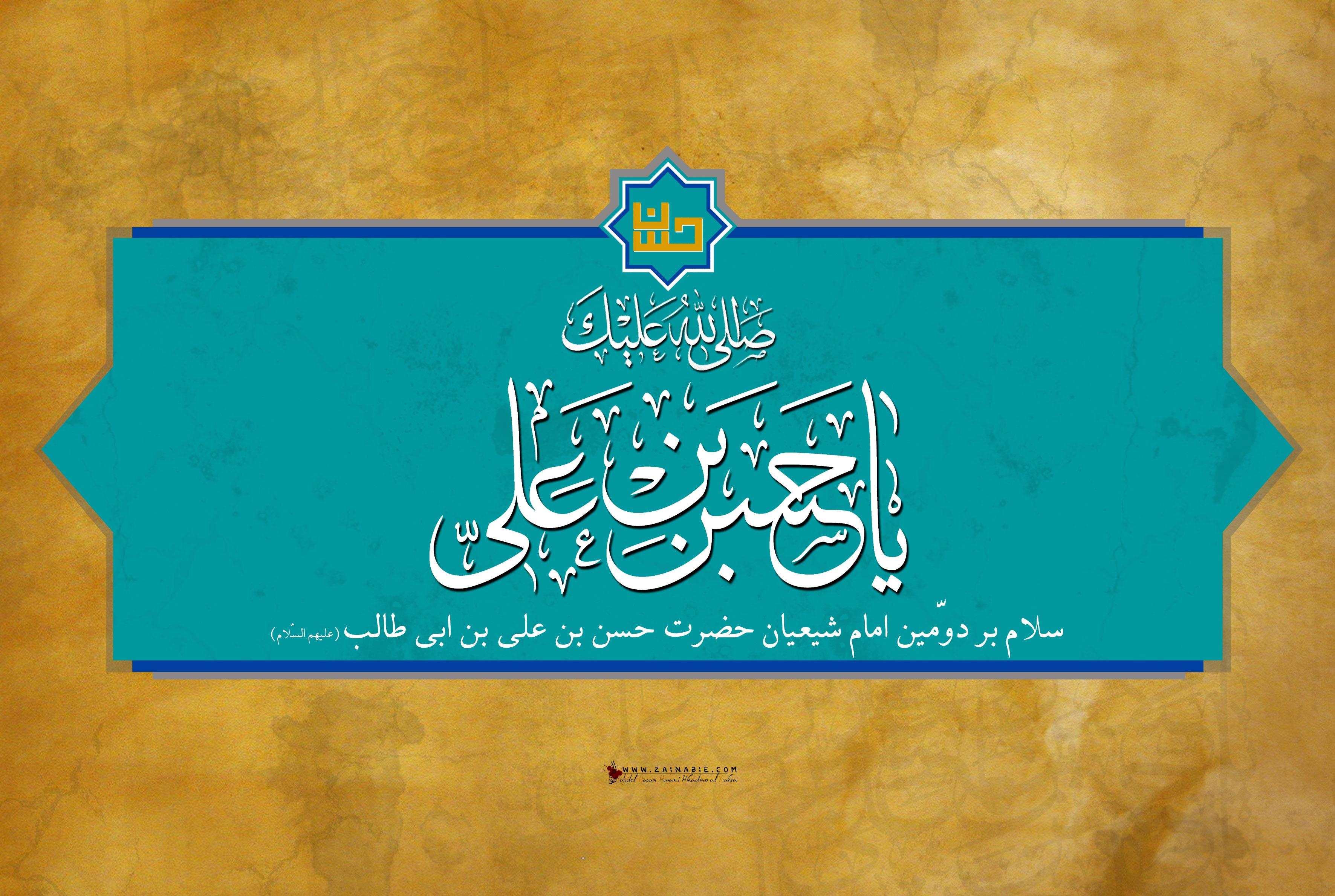 صلح امام حسن(ع) از منظر مقام معظم رهبری