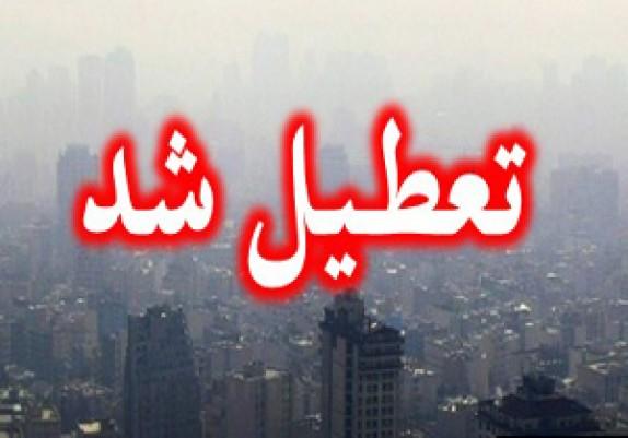 باشگاه خبرنگاران -تعطیلی مدارس نوبت صبح مهران بر اثر ریزگرد/ ادارات شهرستان با تاخیر آغاز به کار می کند