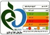 باشگاه خبرنگاران -برچسب نشانگرهای رنگی تغذیه ای مشاوری مطمئن در انتخاب تغذیه سالم