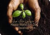باشگاه خبرنگاران -اولین همایش استانی روز جهانی خاک در کردستان برگزار می شود