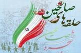 باشگاه خبرنگاران -اجرای برنامه های فرهنگی حلقه صالحین در بیش از هزار و ۴۰۰ پایگاه مقامت