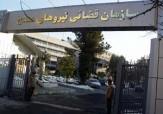 باشگاه خبرنگاران -قاتل مامور ناجا بخشیده شد/ پایان خوش اسلحه کشی در کلانتری