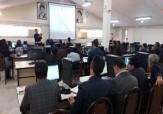 باشگاه خبرنگاران -برگزاری دوره دانش افزایی حرفه ای برای 89 راهبر آموزشی استان همدان