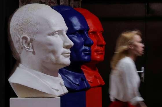 نمایشگاه «اَبَر پوتین»