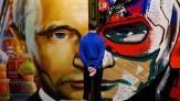 باشگاه خبرنگاران -نمایشگاه «اَبَر پوتین» در مسکو با تِم رئیسجمهور روسیه+ تصاویر