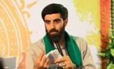 باشگاه خبرنگاران - دانلود مولودی خوانی سیدرضا نریمانی به مناسبت اعیاد ربیع الاول