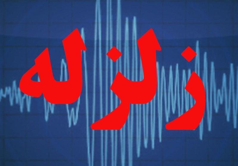 خطرناکترین گسلهای و مناطق زلزله خیز ایران را بشناسید