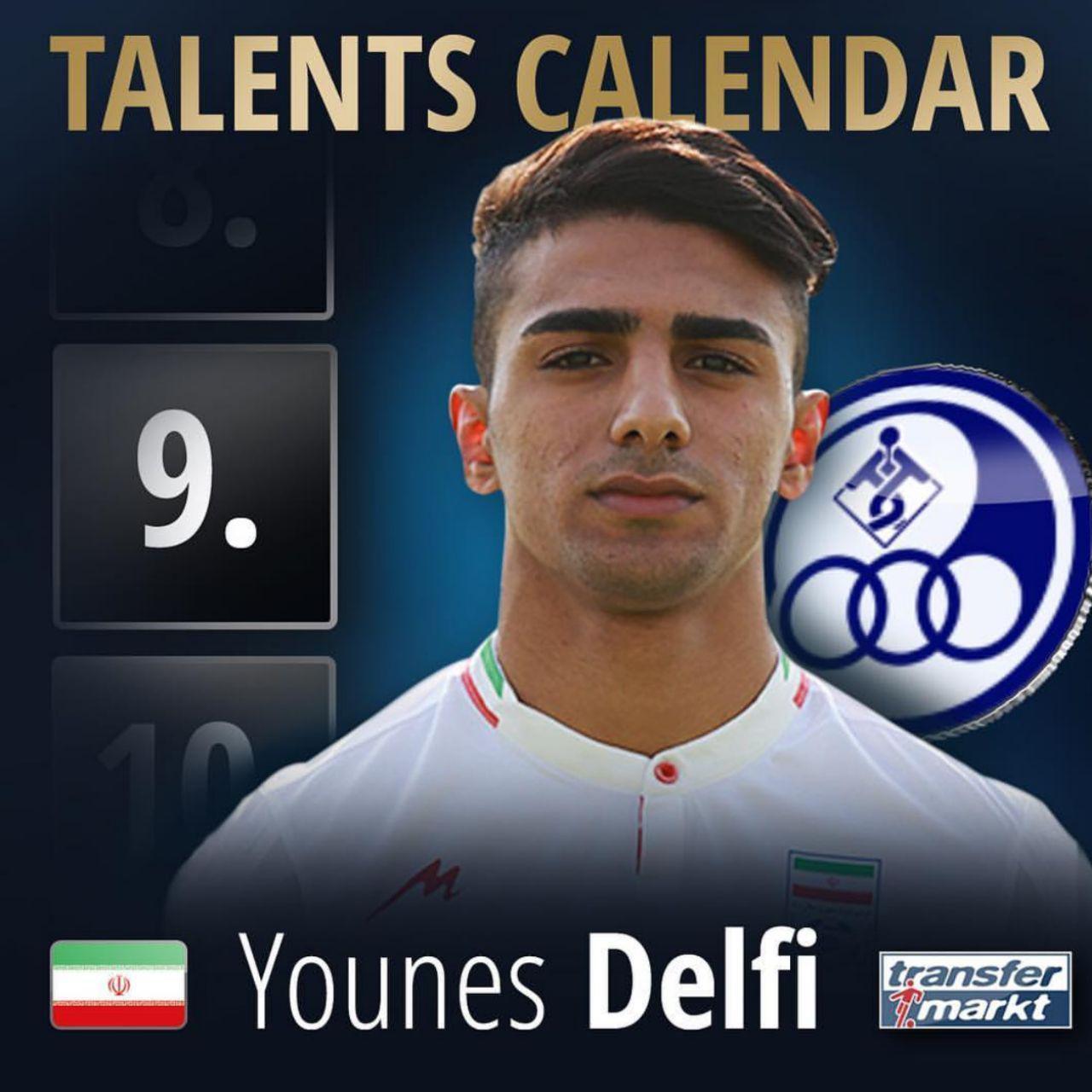 بازیکن ۱۶ ساله ایرانی نهمین استعداد برتر فوتبال در جهان