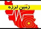 باشگاه خبرنگاران -زلزلهای  3.3 ریشتری بجنورد را لرزاند