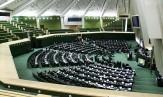 باشگاه خبرنگاران -آغاز جلسه علنی مجلس/ لایحه بودجه 97 امروز به بهارستان میرسد