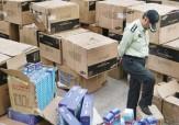 کشف کالای قاچاق در حاجی آباد