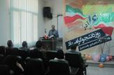 باشگاه خبرنگاران -بزرگداشت روز دانشجو در شلمزار