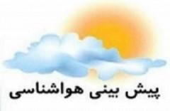 باشگاه خبرنگاران -پیش بینی پایداری جوی در استان مرکزی