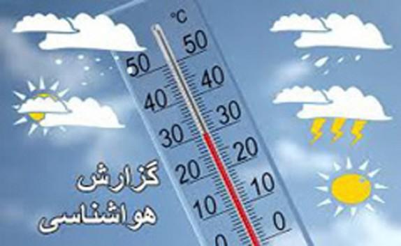 باشگاه خبرنگاران -وضعیت جوی پایدار  تا اواخر هفته