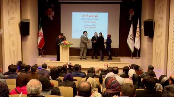 باشگاه خبرنگاران -تجلیل از باشگاه های ورزشی برتر آذربایجان شرقی