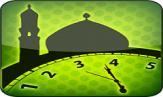 باشگاه خبرنگاران -اوقات شرعی یکشنبه 19 آذر ماه به افق اردبیل