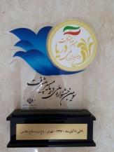 باشگاه خبرنگاران -موفقیت دانشآموزان ایلامی در جشنواره ملی دریا