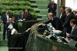 تقدیم لایحه بودجه ۹۷ به مجلس شورای اسلامی