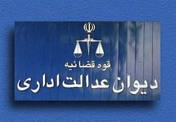 مهلت 48 ساعته دیوان عدالت به شرکت گاز برای حذف آبونمان
