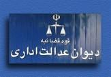 باشگاه خبرنگاران -مهلت 48 ساعته دیوان عدالت به شرکت گاز برای حذف آبونمان