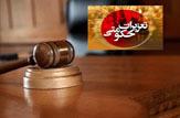باشگاه خبرنگاران - رسیدگی به ۹۸۰ فقره پرونده قاچاق در مازندران
