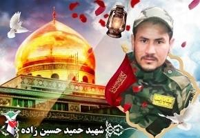 تشییع شهید مدافع حرم حمید حسین زاده در مشهد