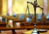 باشگاه خبرنگاران -تعرفه های جدید خدمات قضایی اعلام شد + جدول