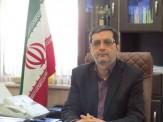 باشگاه خبرنگاران -صدور رای برائت برای ۸۳۹ متهم اقتصادی سیستان و بلوچستان