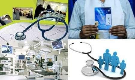 باشگاه خبرنگاران -ویرایش بعدی کتاب ارزش گذاری نسبی خدمات سلامت توسط سازمان نظام پزشکی