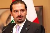 باشگاه خبرنگاران -جدیدترین توییت سعد حریری در مورد بیت المقدس