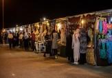 باشگاه خبرنگاران -برپایی نمایشگاه سراسری بازرگانی عمومی در کرمانشاه