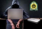 باشگاه خبرنگاران -هکر 20 ساله با پرونده هک 3000 سایت راهی زندان شد