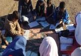 باشگاه خبرنگاران -برگزاری کلاس درس دانشآموزان «لایزکریم» در فضای باز + فیلم