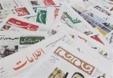 باشگاه خبرنگاران -از سه سناریوی حذفی برای یارانه نقدی تا تهرانِ بی«تاب»